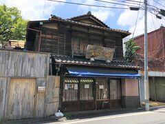 東京・谷中 和菓子【谷中岡埜栄泉(おかのえいせん)】の写真。  え?あの【岡埜栄泉】でしょうか??いつも虎ノ門で購入しています。 以前、豆大福にはまって食べ歩きをしたことがあり、いろんな和菓子店 を訪れた中で【岡埜栄泉】さんのものが一番好きです。 デパ地下でも買えます。  明治33年創業、現在は4代目となります。  家族で営む 小さなお店ですが  ご好評頂けている「豆大福」「浮草」を主力商品として  昔ながらの製法と伝統の味を守りつつ、精進していきたいと 思っています。   岡埜栄泉の屋号は江戸時代から続くもので、暖簾分けの形に なっています。  戦争当時、空襲の噂が絶えなかった谷中町は、 住民に被害が少ないようにとお店を中心に建物の強制疎開を行い、 当店もそのひとつでした。   その際、よく観光の皆様に写真を撮って頂いている当店の シンボルとなる看板をお寺に預けて守って頂きました。  そして現在の建物は戦後すぐに建築したものです。  先々代が深川から木材を集めて建て直しました。  それがそのまま残っているということで台東区の 「まちかど賞」を頂きました。   寺町の谷中ですが、現在は谷根千と呼ばれ、人気の谷中銀座・ よみせ通りを中心に、谷中・上野桜木周辺にまでお散歩コ-スとして お見え頂いております。   当店は、谷中銀座商店街から8分ほどです。