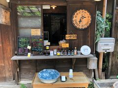 東京・谷中「上野桜木あたり」あたり1-1,2F  【谷中ビアホール】の写真。  クラフトビールがいただけるようです。ラムネもある。  谷中ビアホールでしか飲むことのできない谷中ビールを中心に 常時8種類の個性豊かな生のクラフトビールと土鍋で調理した おつまみで皆様をお迎えします。