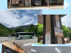 1時間ほどで平湯バスターミナルに到着。 4年前にココからバス乗って上高地に行ったけど、めっちゃ綺麗になってて!今年の4月にリニューアルされたようです。  【アルプス街道平湯】 https://www.nouhibus.co.jp/alps/