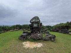 少し進むと、日本最西端の碑が! 台湾までの距離が111kmなのに対し、石垣島は117km、東京は2112kmも離れています。
