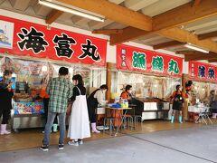さて、ついでに足を延ばして立ち寄った所があります。 日本海に沿って、直江津から西へ、糸魚川の手前にある 「道の駅マリンドリーム能生(のう)」です。 ここは、ベニズワイガニをその場で食べることが出来るので、 人気があります。