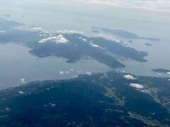 今度は、親戚のいる大島大橋と大島が見えます。
