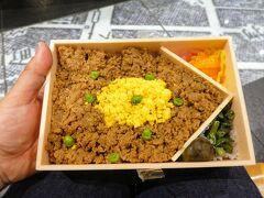 おはようございます。 ついに決行するときに来ました! こんな時期だからなやんだんだけどね。  始発電車で地元を出たので、朝食は東京駅で食べようと思っていました。 ところが時刻が早すぎるからかコロナの影響かどこもお店がやっていなくて グランスタの「弁当屋 祭」へ。 食べるお店がなかったら全国のお弁当が食べられるここで買おうって決めていたのに、沢山ありすぎて悩んで 結局一番安かった鶏めし。