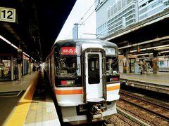 名古屋駅に到着して快速みえに乗り換え。