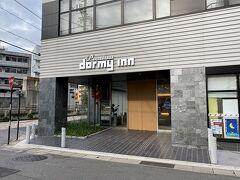長崎駅からほど近い  天然温泉 鶴港の湯 ドーミーインPREMIUM長崎駅前 新しくできたとの事 建物も新しいですね 建物の1階にはセブンイレブンが併設されています。