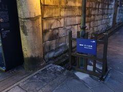 外へ出ると、暗くなってきている~。  「陶製の門柱」。  見えづらいですね・・・。  長崎市立博物館から出島に移設されたようです。 もともとは出島居留置にあった店舗のものだそうです。  パッと見ると陶製とは思わないかもしれません(笑)。 柱の横に説明文が書かれていますよ。