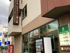 1泊した家から移動して、2泊目のホテルへ。 亀津市街(徳之島町)の割と交通便利な場所に位置。