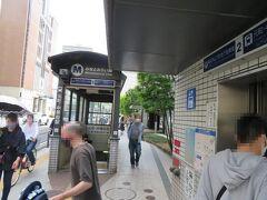 みなとみらい線の元町・中華街駅