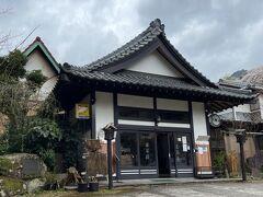 かなりよく行く七沢の玉翠楼に立ち寄り日帰り温泉。