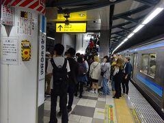 2つめの宮城野原駅で降りる。