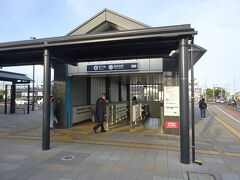 そこにあるのが地下鉄東西線の薬師堂駅。 球場からここまで、地元の人しか利用しなさそうなこのルート、個人的にはよく使わせてもらってます(笑)