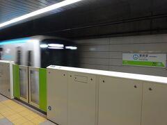 では、仙台駅に向かいましょう。