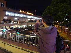 19時半。 1時間半でお開き。コロナ禍短時間で済ませるつもりが盛り上がってしまい、予定の新幹線より1本後に乗変までさせてしまい、すみません。楽しかったです。  Tagucyanさまは夜の仙台駅を撮影されてた。