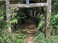 最後に昔の井戸の跡を二つ。 島に暮らすということがいかに大変なことかをここでも確認。 生活水の確保はとにかく大事です。 盛加井。 この奥を下る。