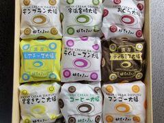 15種類のお味は  それぞれ素材の味が活きてて ヒンヤリ美味し~い(//∇//)