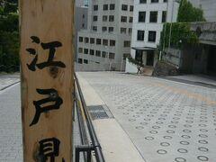 江戸見坂の周辺には、いろいろな会社のオフィスがあります。  音楽関係の会社が、目につきました。