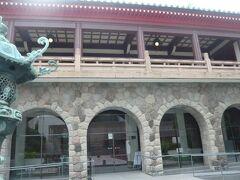 大倉集古館の正面入口の様子です。  ザ・オークラ東京の本館に正対しています。