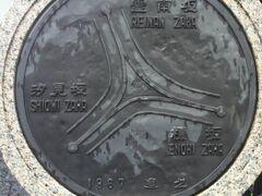 霊南坂の最下点の交差点には、坂の表示があります。  霊南坂、汐見坂そして榎坂との標示があります。