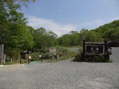 こちらは、尾瀬ヶ原への登山口。 大半の方は、こちらへ進んでいきました。