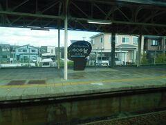 長岡から笠島駅に向かいます。 柏崎までは内陸を走ります。