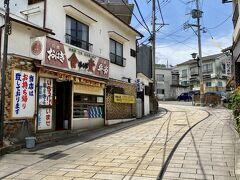 旅館の中を散策して、いい時間になったので、いでゆ坂を上がってバス停に向かいます。 下のHPに温泉街のマップがあります。  鉄輪旅館組合公式サイト http://www.kannawaryokan.com