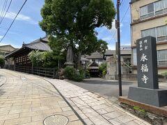 温泉山 永福寺です。