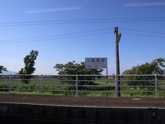 高尾野駅に到着しました。