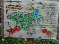 その地図。