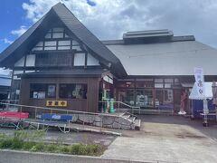 移動中立ち寄った道の駅田沢なごみの郷。