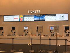 東京・六本木『六本木ヒルズ』森タワー3F  「美術館・展望台チケット」カウンターの写真。  リニューアルして新しくなりました。券売機が並んでいます。 オンラインでチケットを予約してきました。(日時指定)  <営業時間> 52F 屋内展望台「東京シティビュー」 10:00~20:00(最終入館 19:30) ※ただし、土日は休業  屋上展望台「スカイデッキ」 11:00~20:00(最終入場 19:30) ※ただし、土日は休業   緊急事態宣言延長のため、変更になっています。  52階の屋内展望台「東京シティビュー」の入館料は以下の通りです。 屋上展望台「スカイデッキ」へ行く場合は別途500円がかかります。  一般:平日窓口 2,000円、平日オンライン 1,800円  学生(高校・大学生):平日窓口 1,300円、平日オンライン 1,200円  子供(4歳~中学生):平日窓口 700円、平日オンライン 600円 シニア(65歳以上):平日窓口 1,700円、平日オンライン 1,500円  「3密」を避けるため、事前予約制(日時指定券)を導入しています。 専用オンラインサイトから「日時指定券」のご購入・予約が可能です。 (オンラインでのチケット販売は18:30~19:00の回が最終となります。 19:00以降のチケットは、当日窓口にてお買い求めください。) ・当日、日時指定枠に空きがある場合は、事前予約なしで ご入館いただけます。  ・東京シティビュー「DC展 スーパーヒーローの誕生」は 全日事前予約制です。チケットはローソンチケットで日時指定券を ご購入ください。当日、日時指定枠に空きがある場合は、 事前予約なしでご入館いただけます。  ・森アーツセンターギャラリー「僕のヒーローアカデミア展  DRAWING SMASH」のチケットはローソンチケットのみで 販売しています。