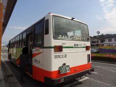 高崎から48分。 沼田に到着。 関越交通バスに乗り換えます。  乗り換えは6分! 急げ~