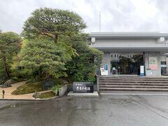 朝7時10分羽田空港発8時40分出雲空港着 松江駅までバス、松江駅から安来駅までは山陰本線、シャトルバスで足立美術館へ…