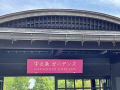 晴天の朝、夕方までは時間があると気付き早速出発。 開園の9時少しすぎに到着して、入場です(^^♪ さて、薔薇はどんな風か・・・   2020年6月、満開の薔薇。  https://4travel.jp/travelogue/11627374  2021年4月、薔薇にはまだまだだった頃。  https://4travel.jp/travelogue/11690119