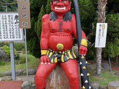 鬼山地獄にやってきました。   鬼山地獄 http://www.beppu-jigoku.com/oniyama/#c