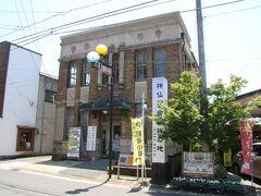 昔ながらの商店が今も営業している中で、この様な重厚な建物もあります。この建物はこの地で力を持っていた野村財閥が1912年に設立した共同野村銀行の本社事務所として1933年に建築された建物です。その後合併などを経て西日本銀行となりましたが1993年に移転。それ以降廃墟になっていたそうですが、2004年に保存の為買収されています。 中では古い貨幣や軍票などを展示しているそうですが、訪れた時は中には入れませんでした。