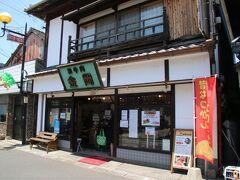 次に寄ったのは肉のかなおか。もうこの昭和の町の商店街巡りで昼食にしちゃいます(笑 昔ながらの商店街の肉屋でサクサクの揚げ物を販売しています。店構えも歴史を感じる雰囲気です。