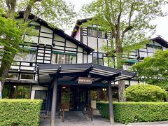 今夜の宿は憧れの万平ホテル。南軽井沢方面からのバスも少なく歩くにはちょっと距離もあるのでタクシーで移動。木々の中を抜け万平ホテルに到着! 山小屋っぽいかわいいデザインに歴史ある上品な佇まいはに心踊ります。普段旅では民宿やビジネスホテルで節約する方ですが、軽井沢はどこも高いのでどうせなら良い宿とこちらに決めたのです。