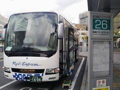 令和3年4月中旬。JR岡山駅西口の乗り場から出雲市行の高速バスに乗車。