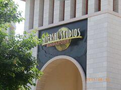 ユニバーサルスタジオシンガポール入口