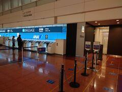 1日目: まだ暗い早朝に家を出て京急で羽田空港へ。電車も空港も閑散としています。