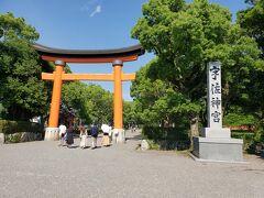 豊後高田の昭和の町を出て宇佐神宮へやってきました。豊後高田に向かう時に前を通っているから把握していましたが、車で10分程。このあと行く風土記の丘や宇佐空の郷も含め車で移動するならそんなに時間をかからず移動できました。 宇佐神宮はかつて宇佐八幡宮弥勒寺と呼ばれていて京都の岩清水八幡宮、鎌倉の鶴岡八幡宮と並び日本三大八幡宮と呼ばれています。また宇佐市は現在大分県ですが、律令国では豊前国だったため豊前一宮だった神社です。 豊前、豊後の境は現在でいうところの宇佐市と豊後高田市の間だったようです。