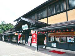 津軽藩ねぷた村 http://neputamura.com/  帰りはためのぶ号に乗ってねぷた村まで。ためのぶ号はリンゴ公園から直通でねぷた村まで来れる。このバスを逃すとちょっと時間が開き過ぎるから、リンゴ公園での滞在はほんの30分ってところだったのだ。ドタバタしたけどバスに合わせるしかないので諦め。  ここも東北MaaSの弘前観光チケットで入館!
