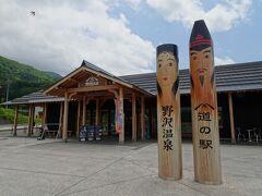 「野沢温泉」は2019年8月末に開駅した新しい道の駅です。  (偶然右上に燕の飛翔が写り込んでいる)