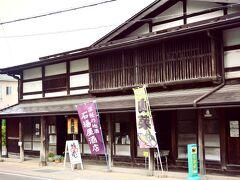 石場家住宅  重要文化財の江戸時代の豪商だった石場家。