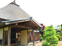 旧梅田家住宅  嘉永年間(19世紀中頃)に建てられた中級武士の武家屋敷。建築年及び当時の居住者を推定できる建物として貴重だそう。