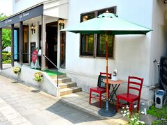 可否屋 葡瑠満 http://cafe-buruman.cafe.coocan.jp/  ランチを予約しているのだが、まだちょっと早い...どうしようか悩んで、このカフェが気になっていたのでひと休みすることにした(笑)