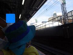 新橋駅は、山手線、京浜東北線はもちろん、東海道「本線」を走る長距離列車や新幹線もひっきりなしに通過します。  だんだんと鉄道への興味が出てきた我が子も、あちこち見回し興奮状態。親父として、こんなに嬉しいことはありません。