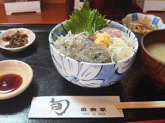 茹でしらす、生シラス、アジの三色丼 ¥1680