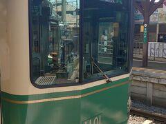 江ノ電に乗ります。