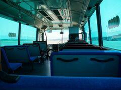 沖止めのリムジンバスも私1人のために運転してくれる。 申し訳ない気分でいっぱい。